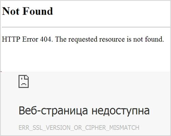 сервис не доступен