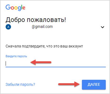 подтверждение пользователя