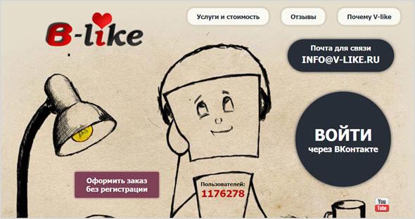 сервис v-like