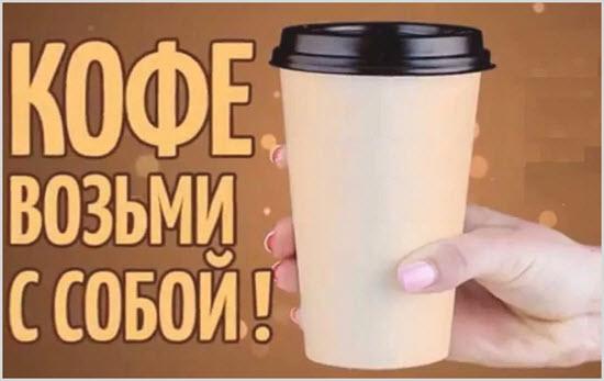 кофешки