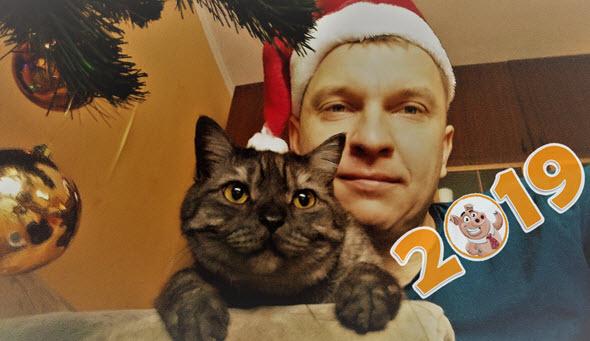 я и кот