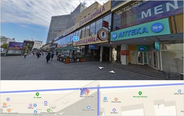 Панорама в Яндексе