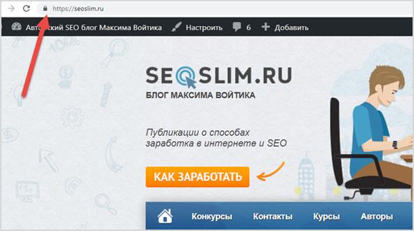 seoslim.ru на https