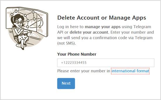 Как удалить аккаунт