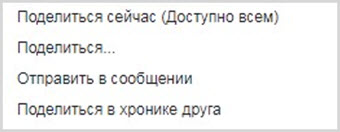 Меню ФБ