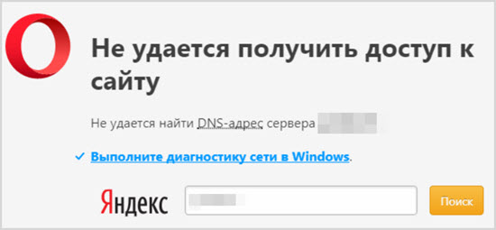 Нет ответа от браузера