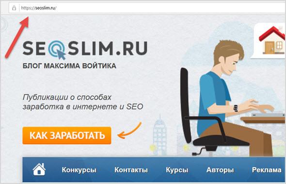 Новый адрес сайта