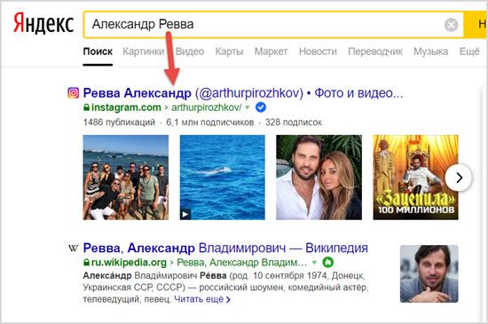 Поиск через Яндекс и Гугл