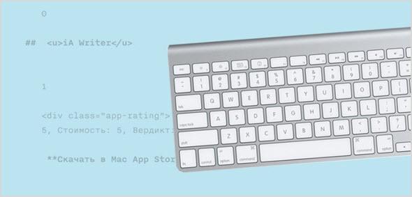 код html