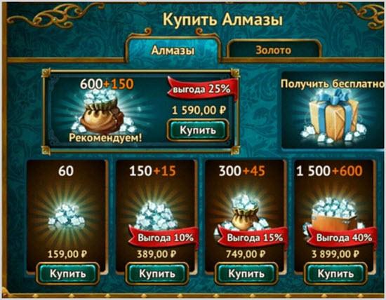 Покупки в играх