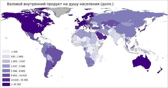 График по странам