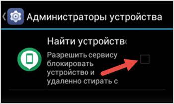 Функции Андроид
