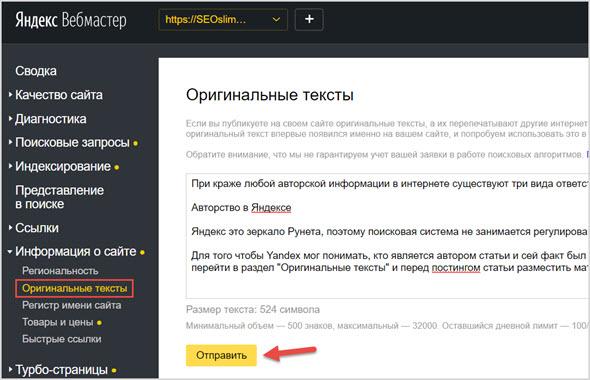 Сервис от Яндекс