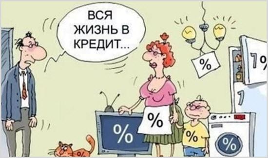 Семья в России