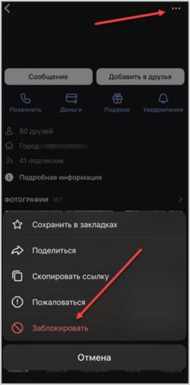 ЧС через мобильное устройство
