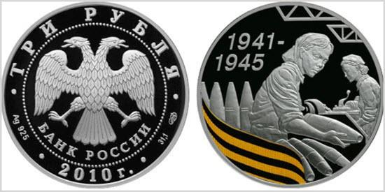 65-я годовщина Победы