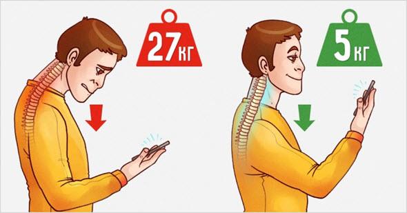 Как правильно пользоваться мобильником