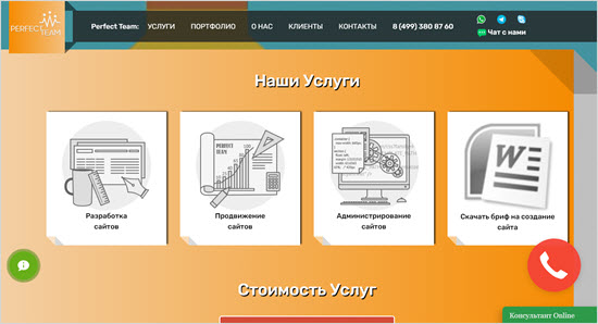 Студия Sites4u.info