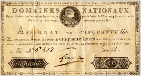 Первые деньги во Франции