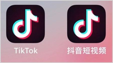 Китайское приложение