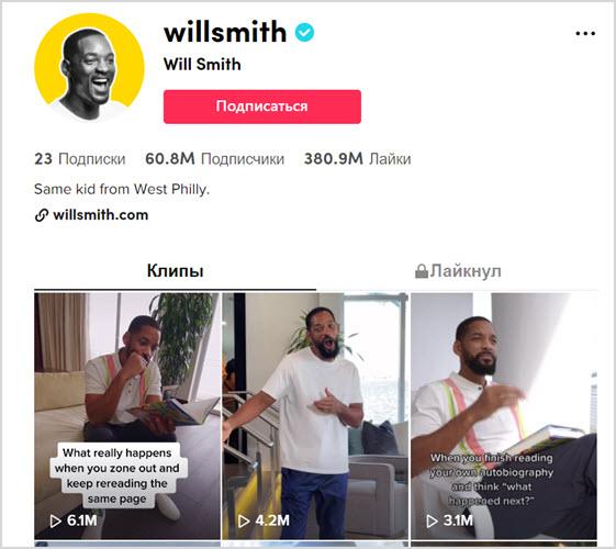 @willsmith