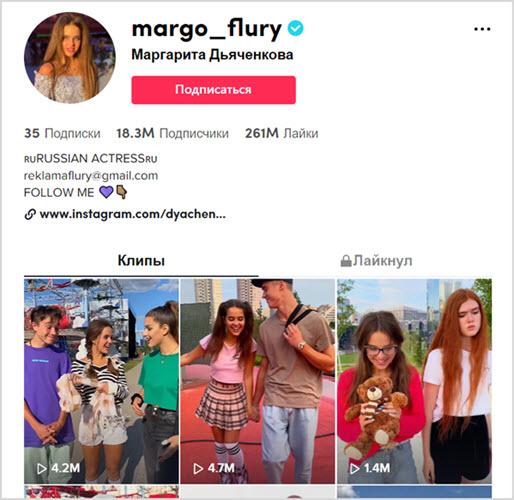 @margo_flury