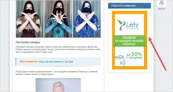 Пример баннера на блоге